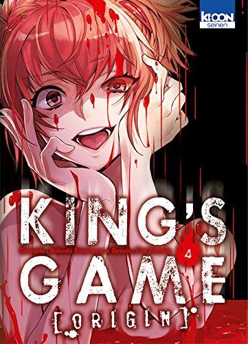 03 - King Game Origin 02