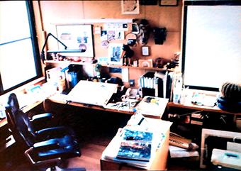 Atelier-Otomo