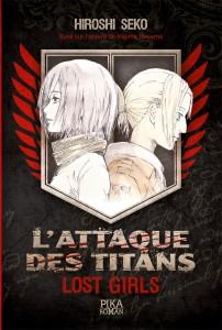 titanroman1