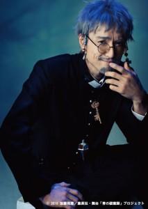 Mitsuru Karahashi - Shiro Fujimoto
