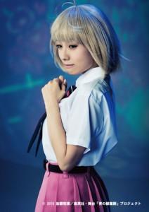 Nozomi Maeda - Shiemi Moriyama