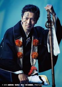 Nozomu Masuzawa - Yaozô Shima